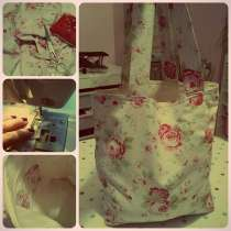 Loved making this!  Even made a baby bag to match! Thank you Cal! X