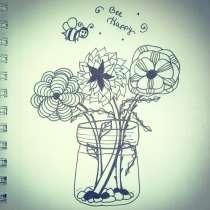 Doodle.  Flowers in a glass jar. Happy bee.
