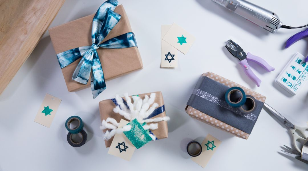 Hanukkah Wrapped Gifts: 12/12/17
