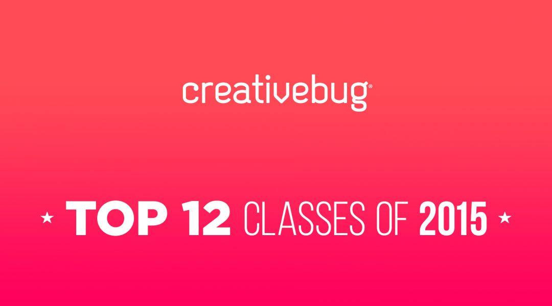 Top 12 Classes of 2015