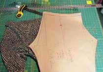 Leggings Pattern