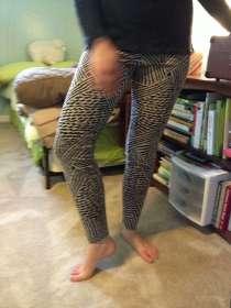 My Zippy Leggings!