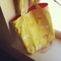 Book Bag for Evie